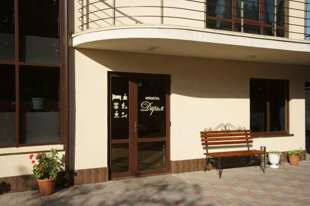 Отель Дарья в Алуште 3
