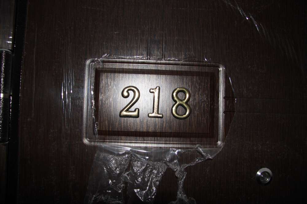 Видовая квартира в ЖК Алмаз 8