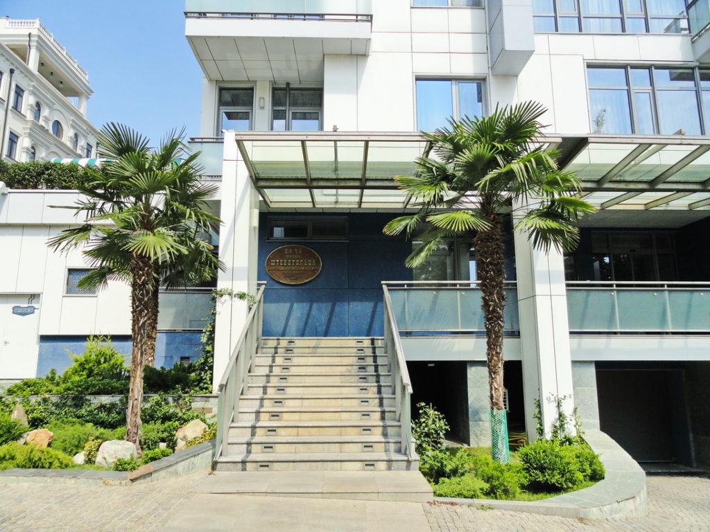 Дизайнерские апартаменты в Алуште 2