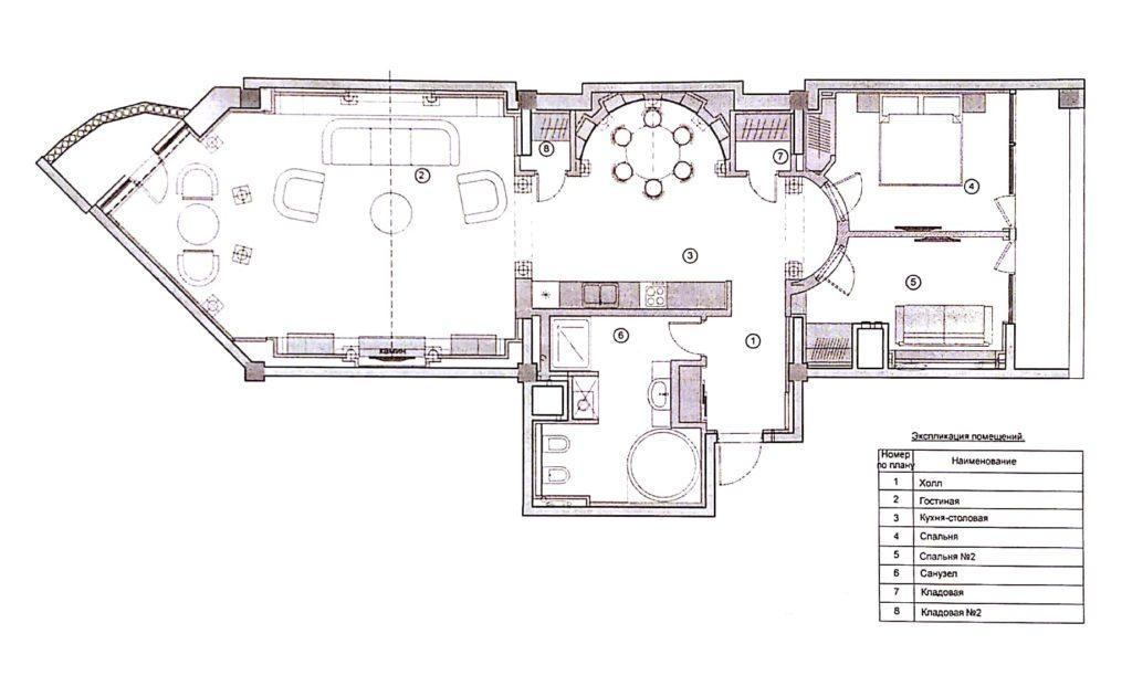 Квартира с ремонтом  в ЖК Дарсан Палас 37