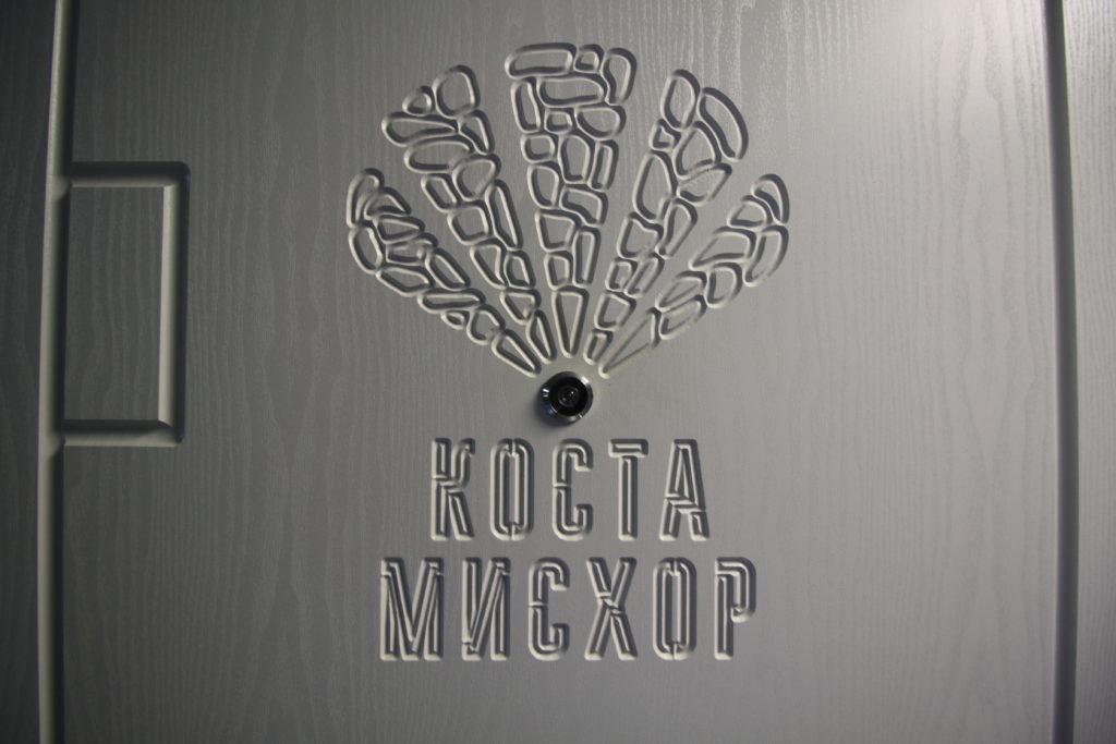 Квартира свободной планировки в ЖК Коста Мисхор 13