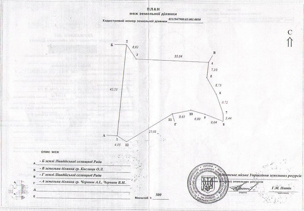Продается земельный участок 12 соток в п Горное 8