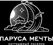 КП Паруса Мечты