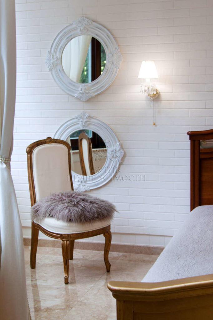 Уютная Квартира для семьи 9