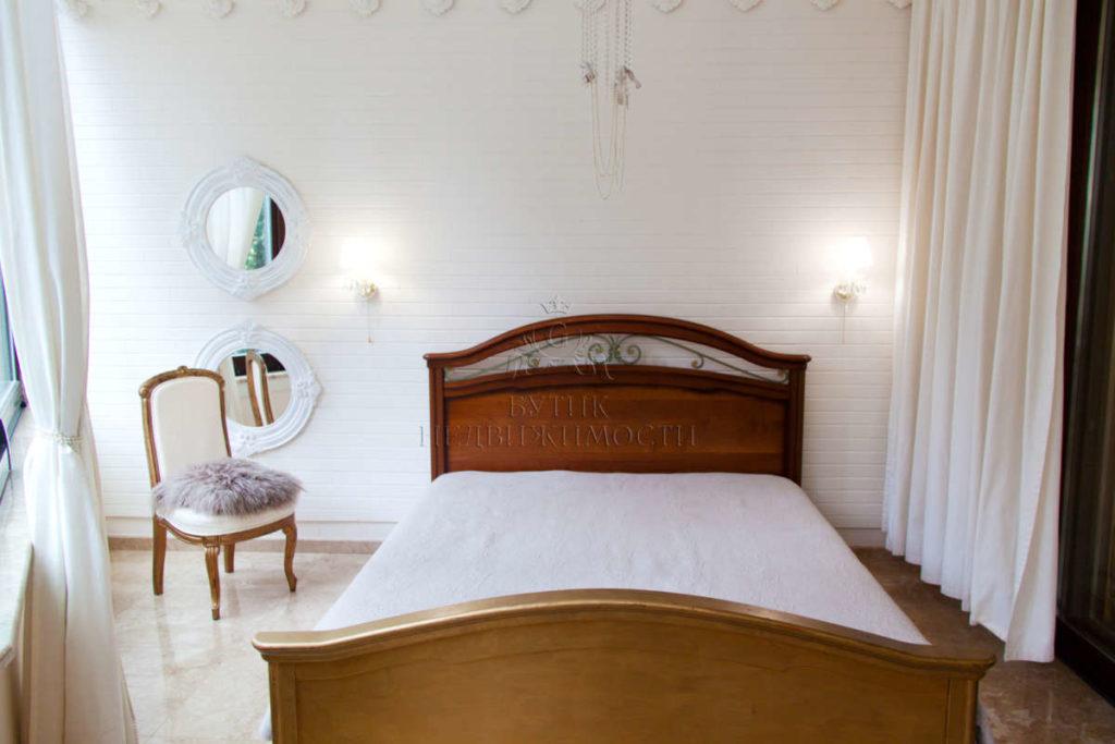 Уютная Квартира для семьи 10